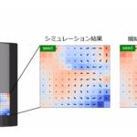 AIで新素材の合成過程を効率化、ブラックボックスだった装置内部の「見える化」を実現