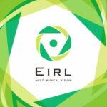 10種類の検査画像からAIで異常を検出する医療画像診断技術を東大発ベンチャーが開発
