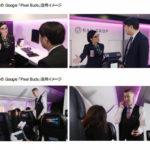 Google「Pixel Buds」を使ったリアルタイム翻訳、国際線で活用の試み