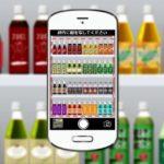 商品の陳列状況「棚割」をAIで解析して売上げ拡大へ、キリンがシステム導入