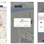 AIで子どもの現在地を特定する「位置情報みまもりサービス」をJR西日本が開始