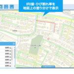 道路路面の点検にAI技術を活用した「道路路面診断ソリューション」
