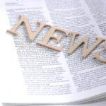 ニュースを人工知能が自動要約する、信濃毎日新聞がついに本格運用へ